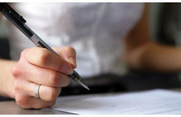 Подання заперечення платником податків